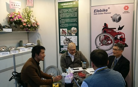 Taipei-Cycle-Show-2017_1