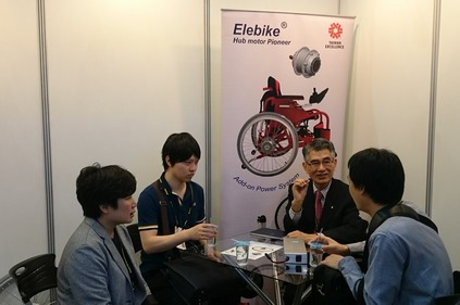 Taipei-Cycle-Show-2017_4