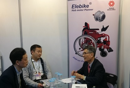 Taipei-Cycle-Show-2017_5